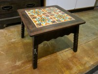 Monterey Tile Top Table